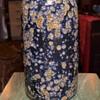 Vase with very interesting glaze - Japanese