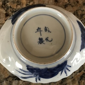 Chinese Ceramic, Pottery? - Asian