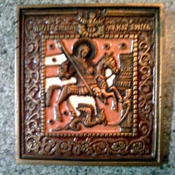 """St. George And The Dragon"" Bronze Miniature Russian Icon/Circa 20th Century - Fine Art"