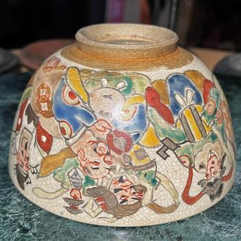 Japanese Bowl - Seems to be Satsuma? - Asian