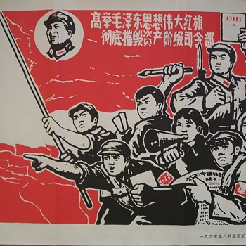 Chinese propaganda poster - Posters and Prints