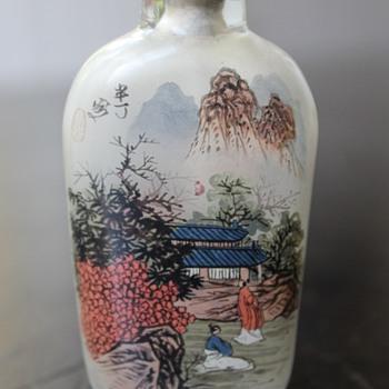 Inside Painted Snuff Bottle Landscape - Asian