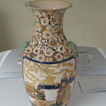 Beautiful Chinese Vase - Asian