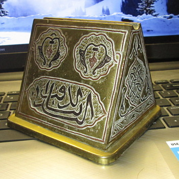 Brass Triangle Shaped Middle-Eastern? Box Painted Letters
