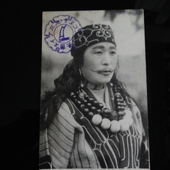 Ainu woman photo postcard - Postcards