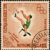"1968 - Laos ""Olympic Games"" Postage Stamps"