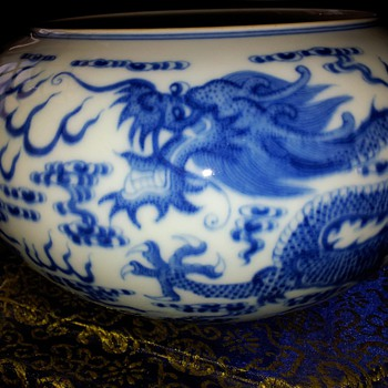 Likely 19th Century Qing Guangxu Porcelain Bowl - Asian