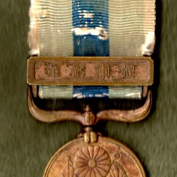 Japanese Russo-Japanese and 1914-1920 War Medals