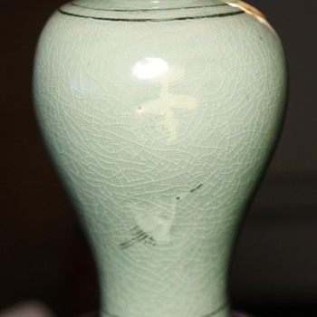 Mei Ping Vase with Cranes - Pottery