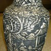 Asian Carved   Vase