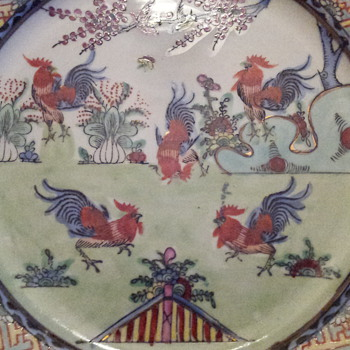 Famille Rose - Roosters - 43 Porcelaine Pieces - Asian