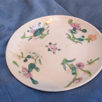 Asian style small ceramic plate and flask-- age? purpose? - China and Dinnerware