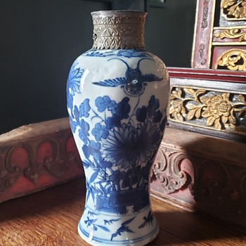 Old Chinese porcelain vase or flask ? with metal collar  - Asian
