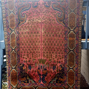 Antique Persian Rug ? - Rugs and Textiles