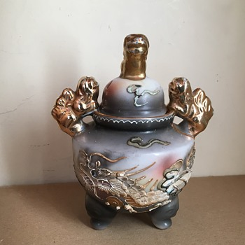 Vintage Chinese pot ? - Asian