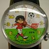 Sport Billy Animated  Soccer Watch