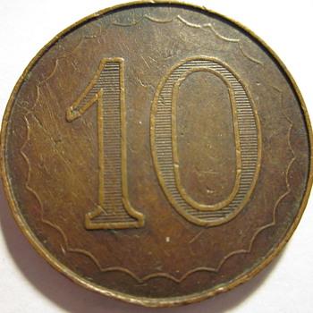VINTAGE METAL 10.00 POKER CHIP