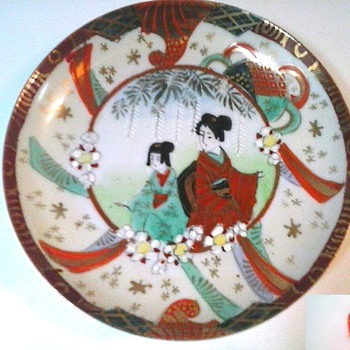 Kutani Porcelain Saucer and Lotus Rice Bowl /Circa 1930's - Asian