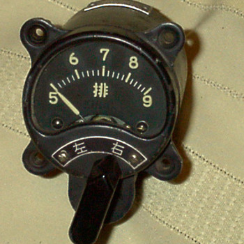 WW@ JAPANESE AIRCRAFT TEMPERATURE METER - Military and Wartime