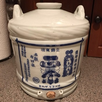 Sake Jug? - Pottery