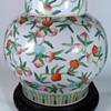 Chinese Imperial Tongzhi Famille Ceramic Jar