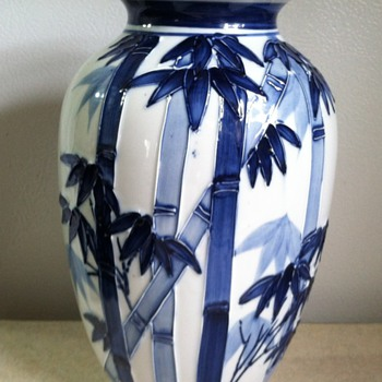 Bamboo Vase - Pottery