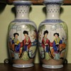 I-Fay Hong Kong - Pair of vases