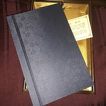 Chinese silk paged book