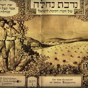 Jewish Wedding Invitation c. 1920 - Photographs