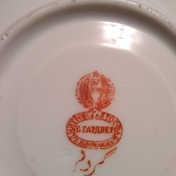 Please help me identify this makers mark - China and Dinnerware