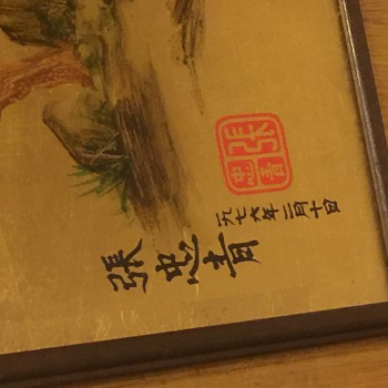 Beautiful Chinese Art - Asian