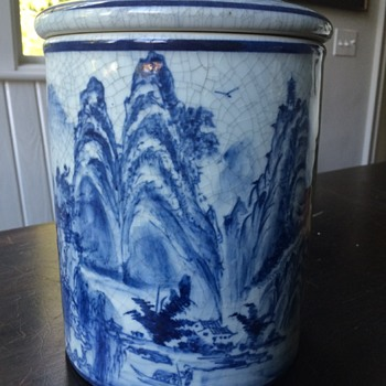 Chinese Crazed Blue and White Porcelain Jar  - Asian