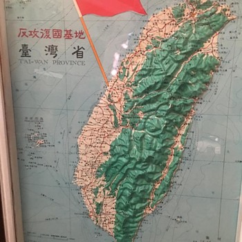 Raised Map of Taiwan Province - China and Dinnerware