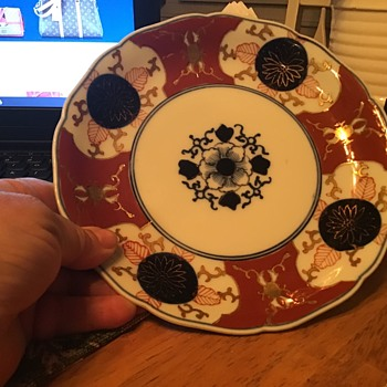 Is this a Imari plate? - Asian