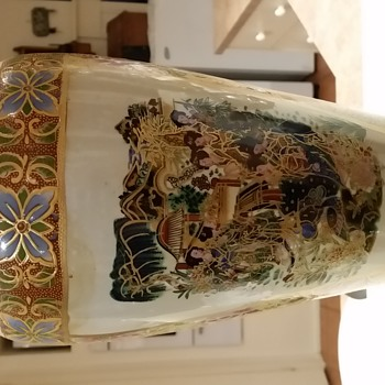 Identify age Japanese Vase - Asian