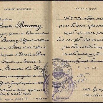 1956 Israeli diplomatic passport