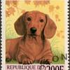 """1998 - Benin """"Dachshund"""" Postage Stamp"""