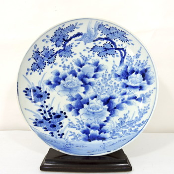"""Japanese Blue and White Floral Plate 10"""" - Asian"""