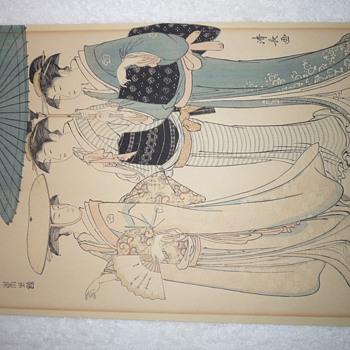 Japanese Woodblock Print - Asian