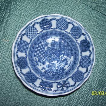 """4 1/4 """"asian bowl - Asian"""