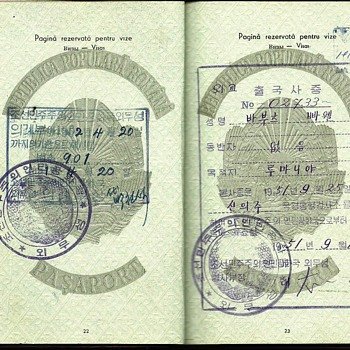 1951 North Korean Diplomatic visa