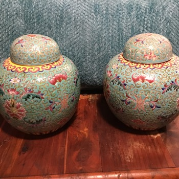 Chinese ginger jars - anyone know this mark or any part of it? - Asian