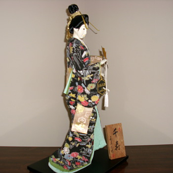 "22"" Porcelin Geisha Doll - Dolls"