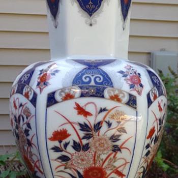 U C G C Vase - Asian