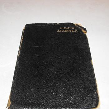 1916 Greek New Testament - Books