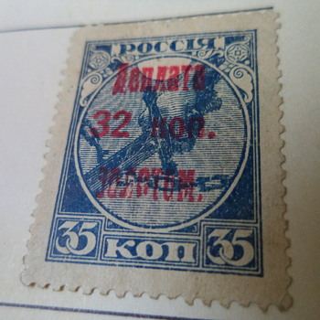 Russian K Stamps, assorted