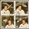 "1978 - Eq. Guinea - ""U.S. Astronauts"" Postage Stamps"