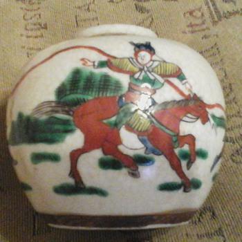 Chinese pot  - Asian