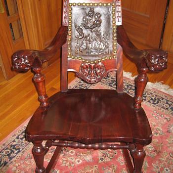 Carved German Rocking Chair