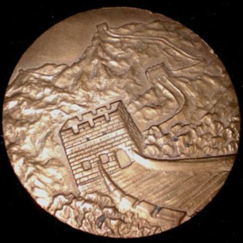 Beijing China Coin
